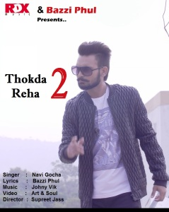 ArtWork_Thokda_Reha_2